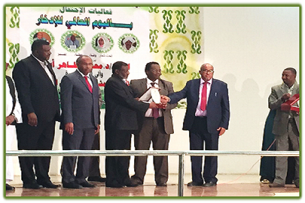 SSDB rewarded FBS Company at National Saving Day 2016