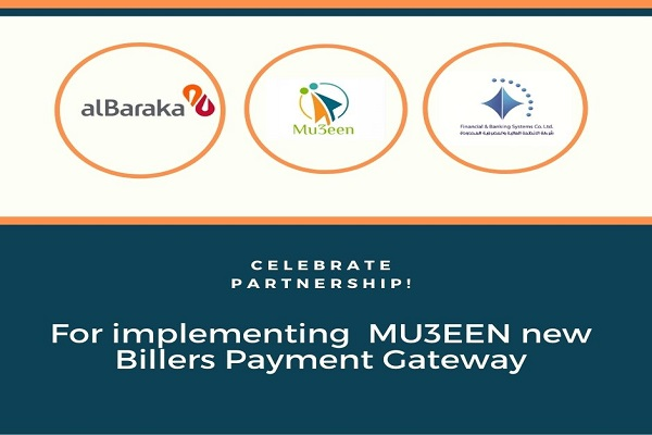 Al Baraka Bank Sudan Select FBS Company for Mu3een Biller Payment Gateway